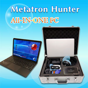 The Newest Metatron Hunter 4025 All-in-one PC