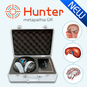 The latest Bioresonance NLS Analyzer Metatron Hunter 4025, TOP!