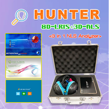 The 3 in 1 Metatron Hunter 4025 + 8D-LRIS + 3D-NLS PLUS